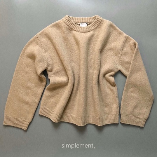 112 Palette Knit Sweater in Beige (RESTOCK)